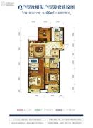 中国铁建西湖国际城3室2厅2卫0平方米户型图