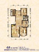 傲北上城3室2厅1卫124平方米户型图