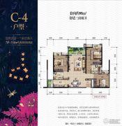 金辉城春上南滨3室2厅2卫95平方米户型图