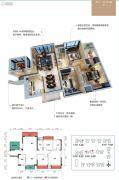 荣和・公园里4室2厅2卫128平方米户型图