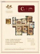 九龙仓君廷4室2厅2卫130平方米户型图