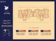燕兴华城2室2厅1卫109--132平方米户型图