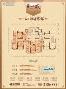 潮州恒大山水城3室2厅2卫125--145平方米户型图
