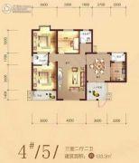 君城・紫金城3室2厅2卫133平方米户型图