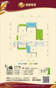 昌盛豪苑3室2厅2卫83平方米户型图