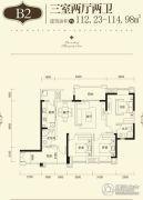 神州南都二期3室2厅2卫112--114平方米户型图