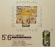 中房蔚蓝风景4室2厅2卫116平方米户型图
