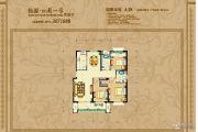 公园一号3室2厅2卫147平方米户型图