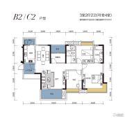 鑫盛滨江国际3室2厅2卫128--146平方米户型图