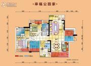 碧桂园・南城首府4室2厅2卫123平方米户型图