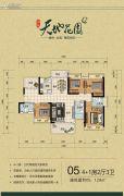 太东天地花园4室2厅3卫129平方米户型图