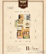 望江国际3室2厅2卫110平方米户型图