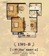 大正翡翠城2室2厅2卫89平方米户型图