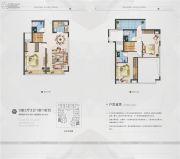 三盛滨江国际3室2厅3卫78平方米户型图
