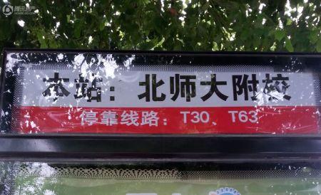 华晨国际广场