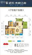 德天・水映江南3室2厅2卫131--132平方米户型图