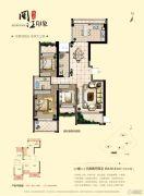 海晟闽江印象3室2厅2卫140平方米户型图