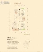 宏德・仙域华庭3室2厅2卫119平方米户型图