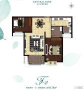 骏景中央公园2室2厅1卫94平方米户型图