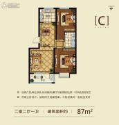 步阳江南壹号2室2厅1卫87平方米户型图