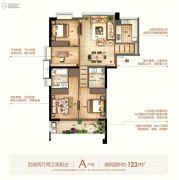 富闽时代广场4室2厅2卫123平方米户型图