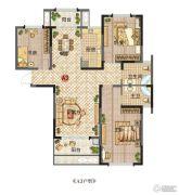 新田城3室2厅2卫123平方米户型图
