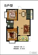 华凯格林郡2室2厅1卫81平方米户型图
