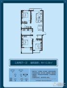 北辰悦府3室2厅1卫113平方米户型图