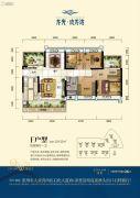 龙光玖龙湾4室2厅2卫124平方米户型图