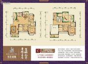 九华新城5室2厅4卫250平方米户型图