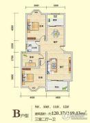 随州金色港湾3室2厅1卫119--120平方米户型图