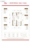 锦城邻里2室2厅1卫82--83平方米户型图