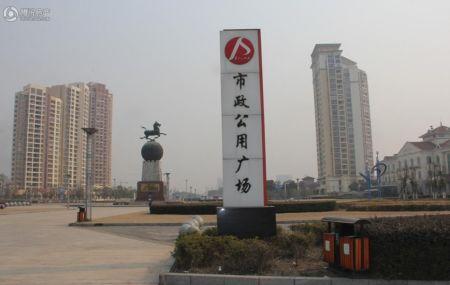 阳光城・青山湖大境