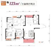光谷悦城3室2厅2卫123平方米户型图