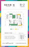 九华金水湾3室2厅2卫130平方米户型图
