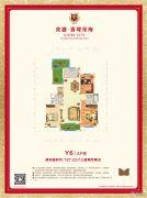 荣盛・香堤荣府3室2厅2卫127平方米户型图