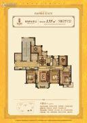 平阳滨江壹号5室2厅2卫135平方米户型图