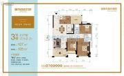 城市尚居花园4室2厅2卫0平方米户型图