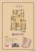 万泰国际广场檀香湾4室2厅3卫177平方米户型图