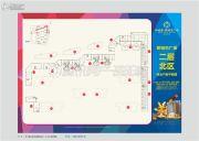 中城建・新城市广场0平方米户型图