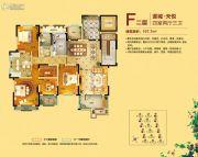 中建悦海和园4室2厅3卫197平方米户型图