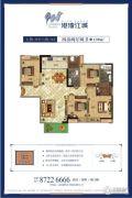 港湾江城4室2厅2卫139平方米户型图