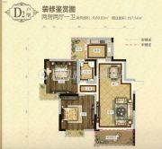 城北滨江河畔2室2厅1卫80平方米户型图
