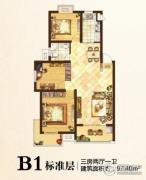 格林春天3室2厅1卫97平方米户型图