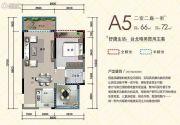 万旭涵碧公馆2室2厅1卫66平方米户型图