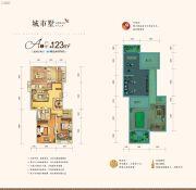 天朗大兴郡3室2厅2卫0平方米户型图
