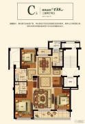 绿城玫瑰园・慧园3室2厅2卫138平方米户型图