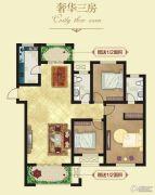 建业壹号城邦3室2厅2卫138平方米户型图