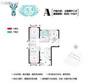 融信西西里3室2厅2卫0平方米户型图