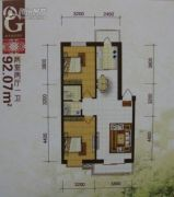 唯美品格新城二期2室2厅1卫92平方米户型图